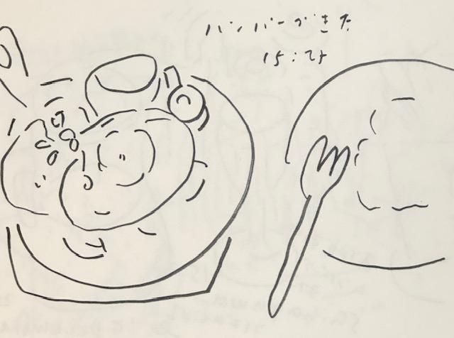 f:id:mitiyoblog:20191215173802j:plain