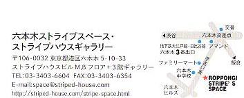 f:id:mitiyoblog:20200125205114j:plain
