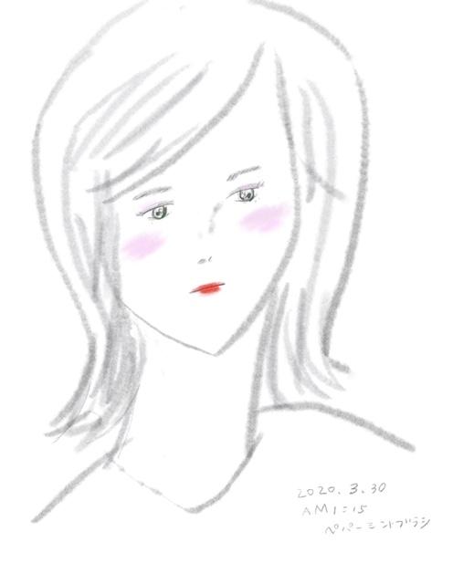 f:id:mitiyoblog:20200330011632j:plain