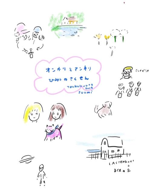 f:id:mitiyoblog:20200825130621j:plain