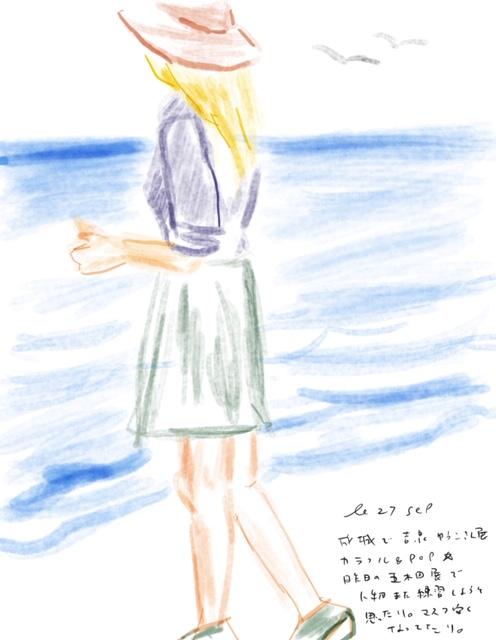 f:id:mitiyoblog:20200927182848j:plain