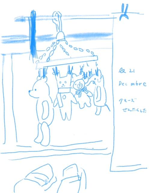 f:id:mitiyoblog:20201221160043j:plain