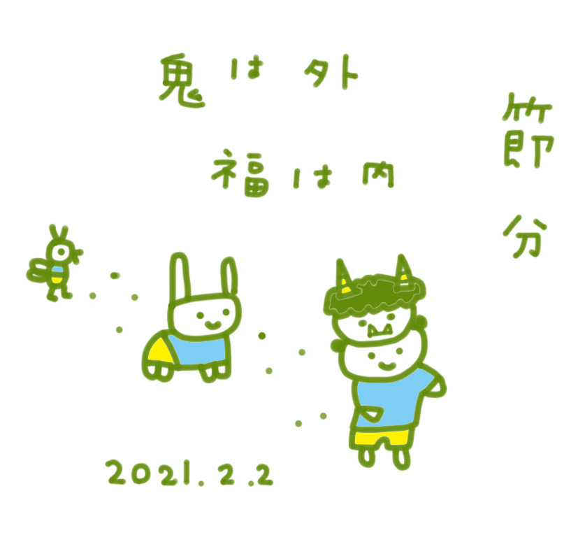f:id:mitiyoblog:20210202155645j:plain