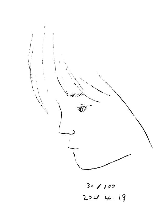 f:id:mitiyoblog:20210419182736j:plain