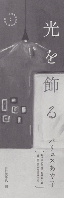 f:id:mitiyoblog:20210520200935j:plain