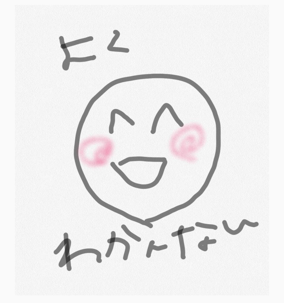 f:id:mito-changmin:20180729225113j:plain