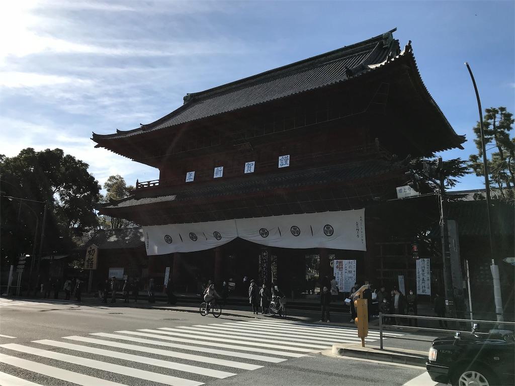 f:id:mitoigawa:20180108113531j:image