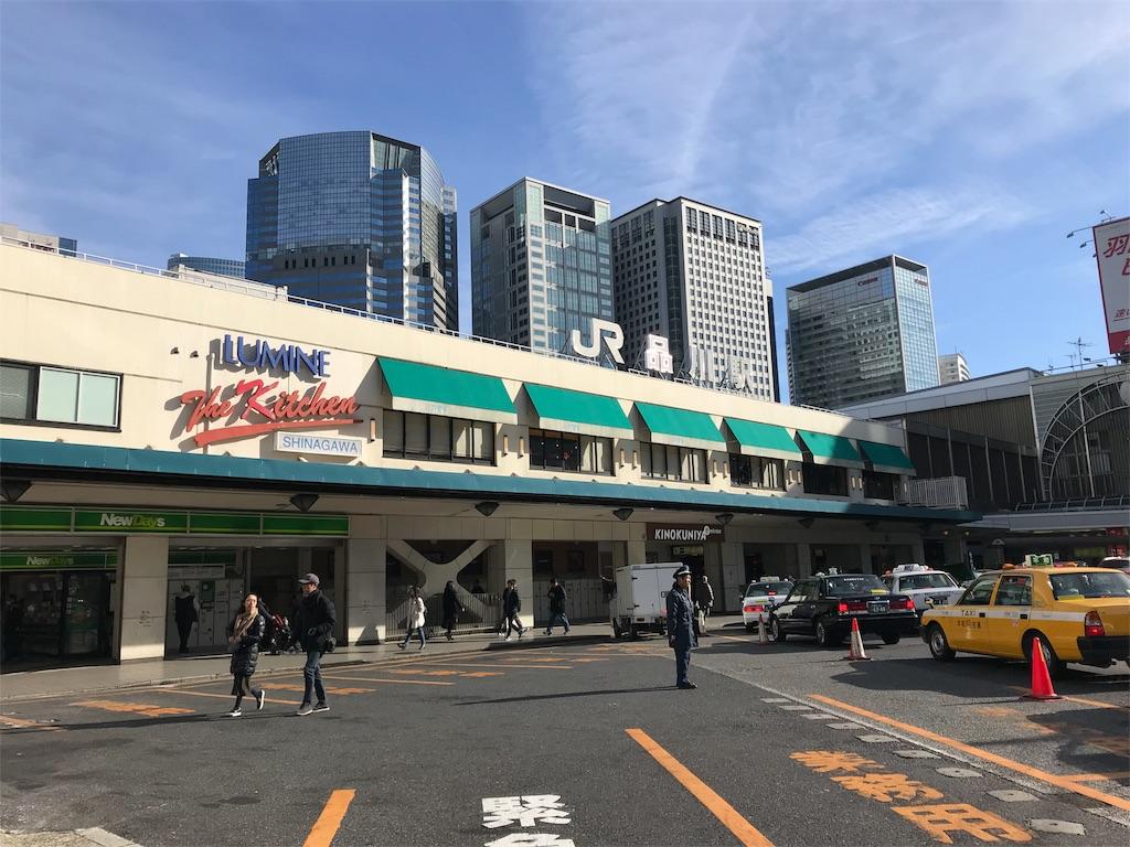 f:id:mitoigawa:20180108113547j:image