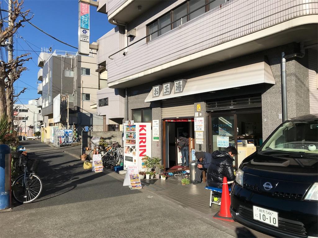 f:id:mitoigawa:20180114181410j:image