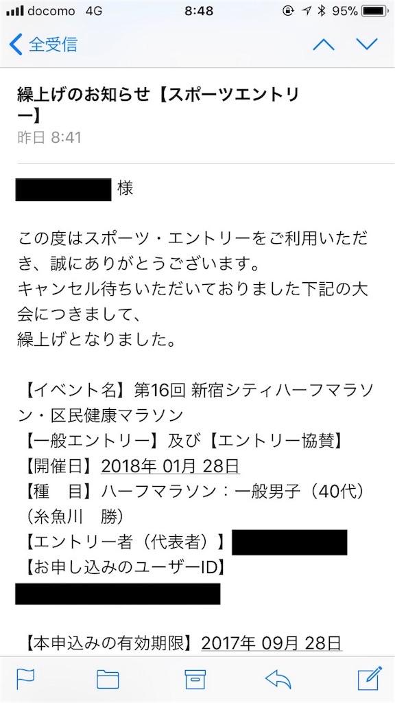 f:id:mitoigawa:20180920064321j:plain