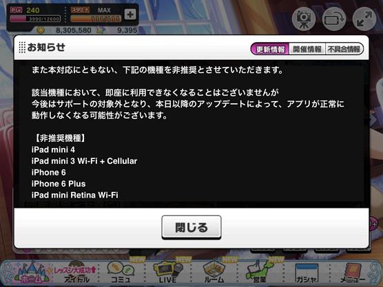 f:id:mitoka_mochimono:20190416005820p:plain