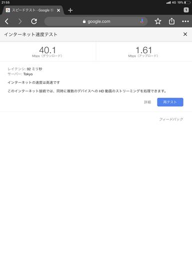 f:id:mitoka_mochimono:20190416012528p:plain