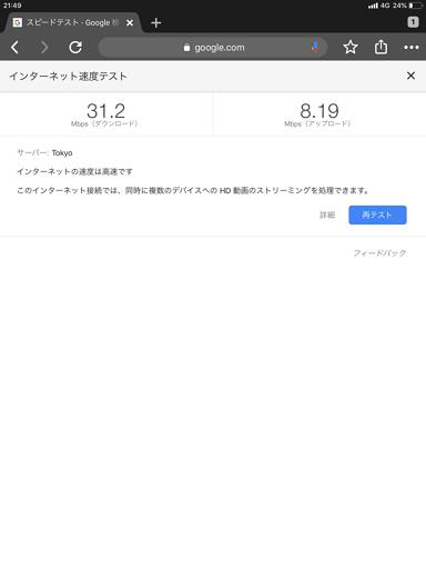f:id:mitoka_mochimono:20190416012540p:plain