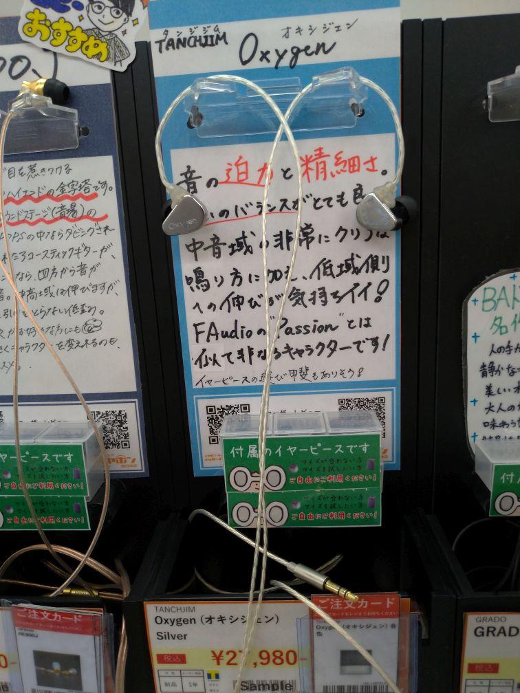 f:id:mitoka_mochimono:20190724004007j:plain