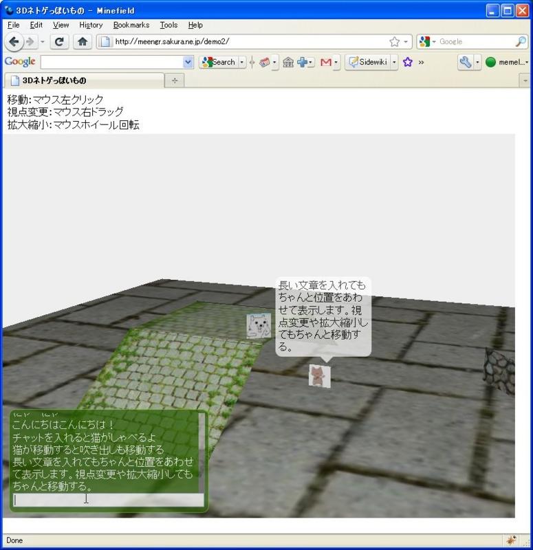 f:id:mitomemel:20100410011944j:image