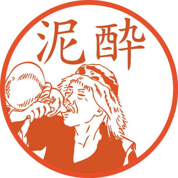 f:id:mitosuzukita:20160620155341j:plain