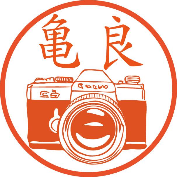 f:id:mitosuzukita:20160620155544j:plain