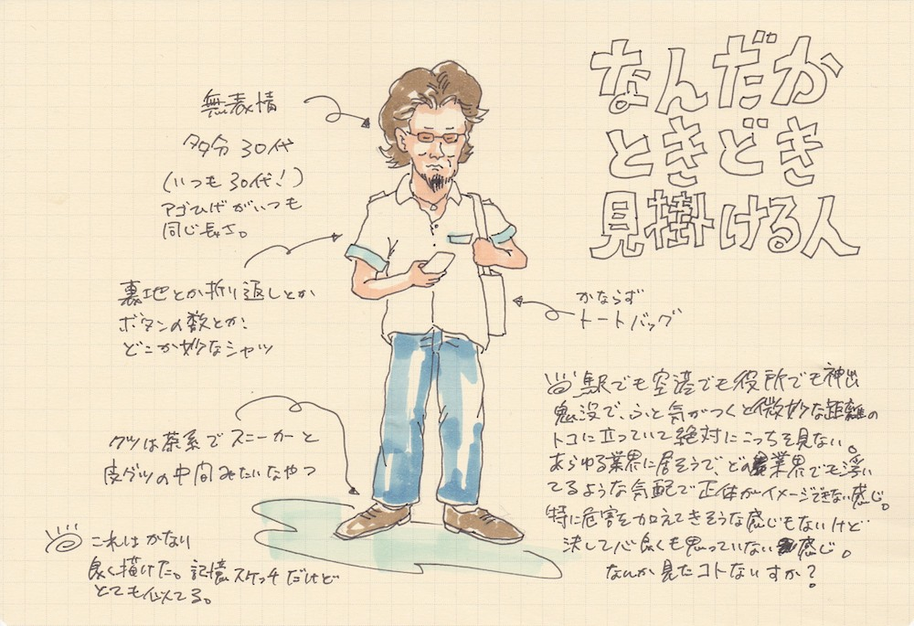 f:id:mitosuzukita:20160630155318j:plain