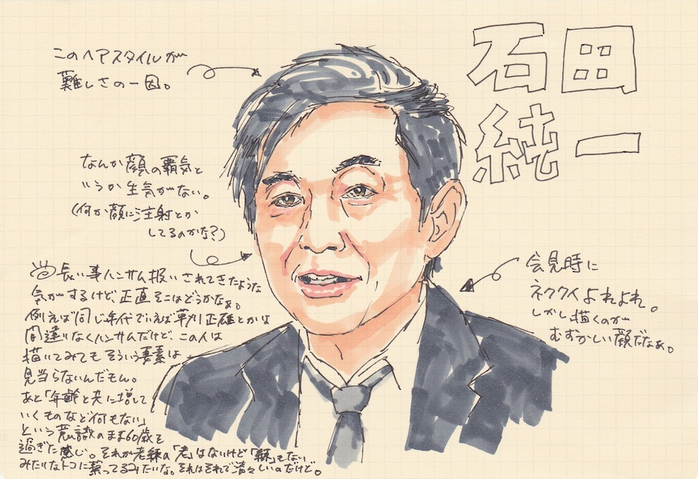 f:id:mitosuzukita:20160713144502j:plain