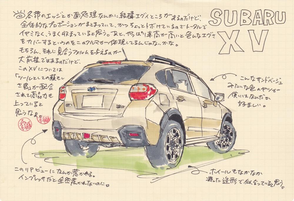 f:id:mitosuzukita:20160914171536j:plain