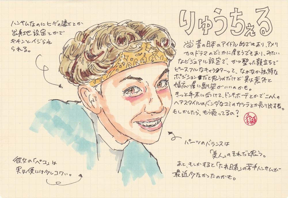 f:id:mitosuzukita:20161018154110j:plain