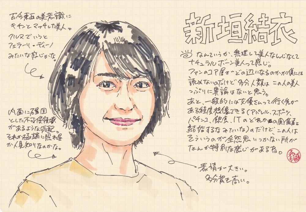 f:id:mitosuzukita:20161025154728j:plain