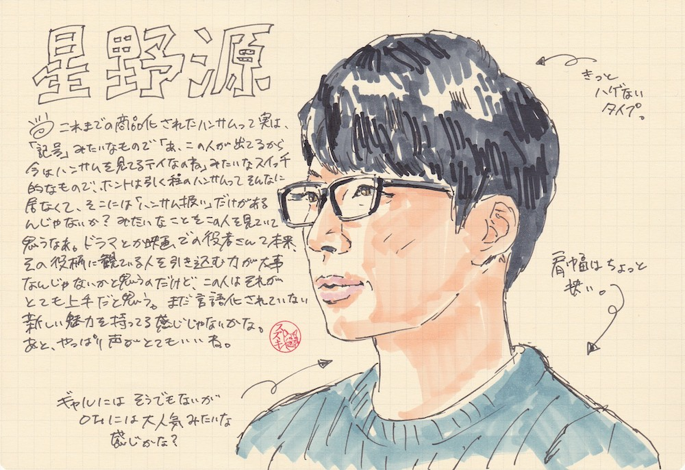 f:id:mitosuzukita:20161129154524j:plain