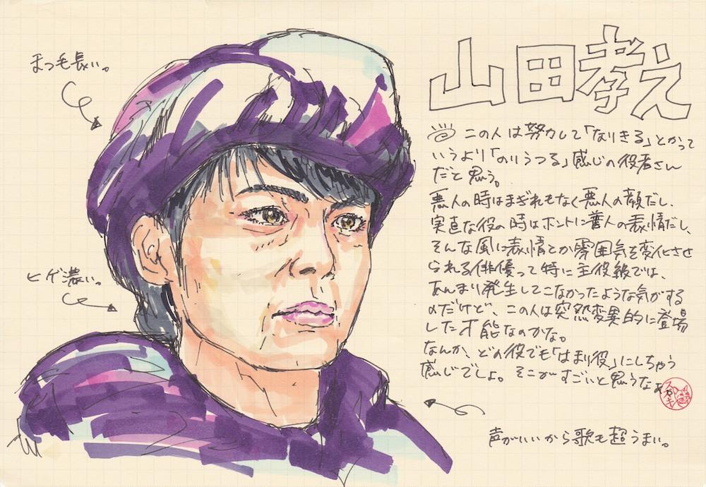 f:id:mitosuzukita:20161207161308j:plain