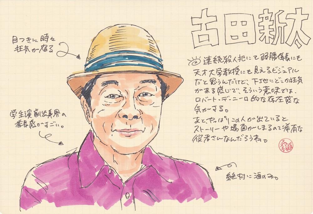 f:id:mitosuzukita:20161220172559j:plain