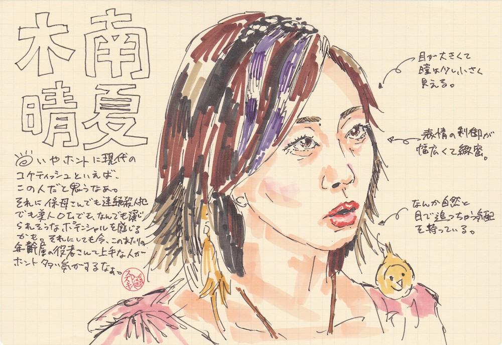 f:id:mitosuzukita:20170111171452j:plain