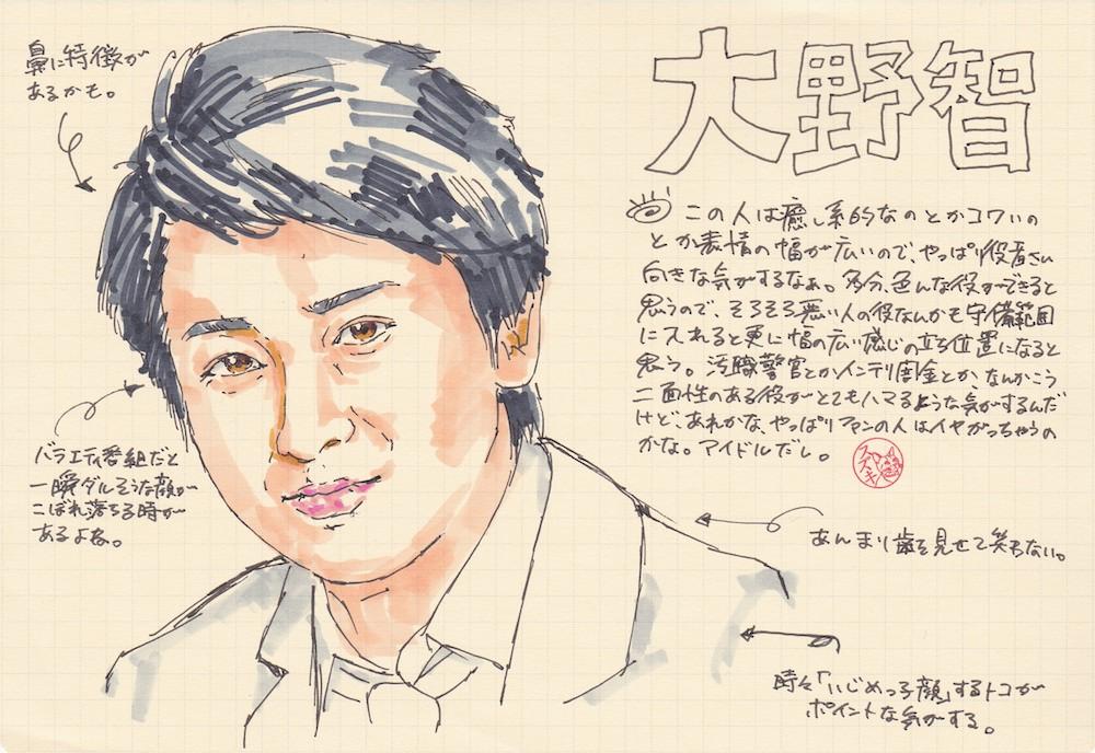 f:id:mitosuzukita:20170214154939j:plain