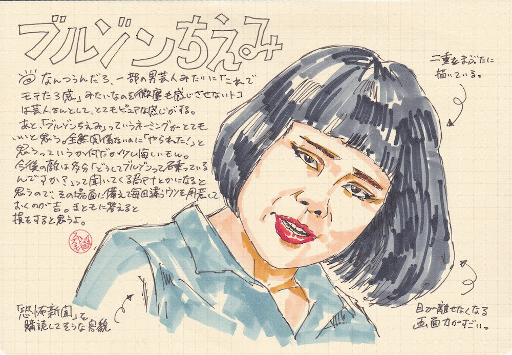 f:id:mitosuzukita:20170221155716j:plain