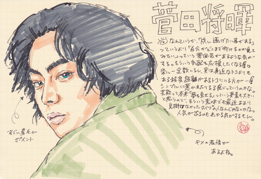 f:id:mitosuzukita:20170418164303j:plain