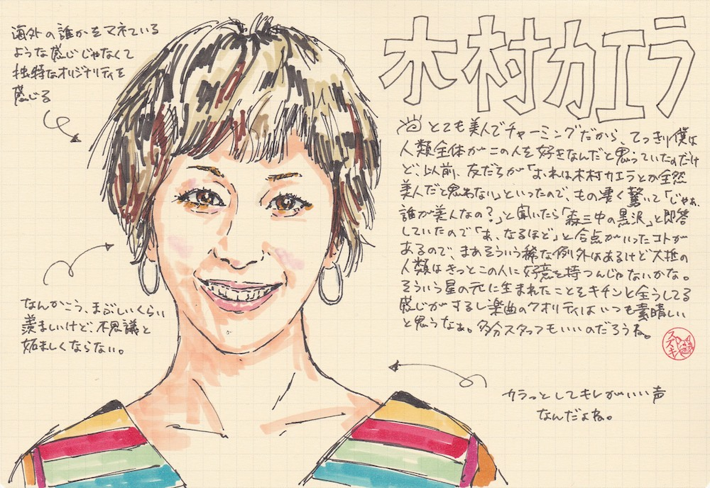f:id:mitosuzukita:20170517181030j:plain