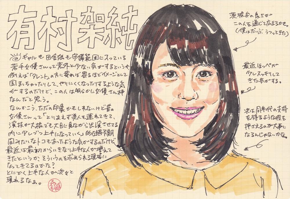 f:id:mitosuzukita:20170607163832j:plain