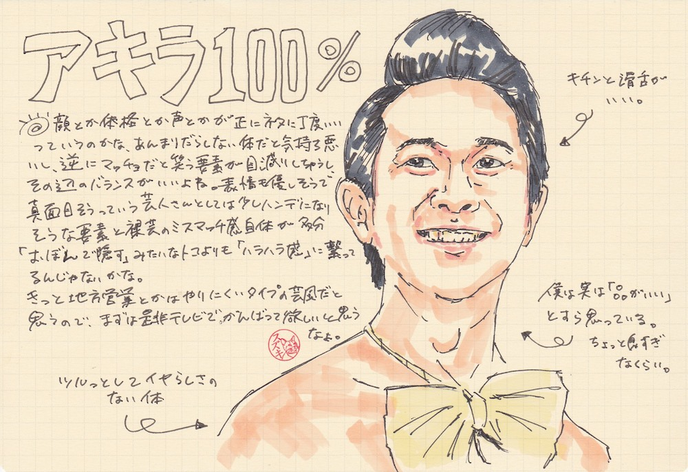 f:id:mitosuzukita:20170613200729j:plain