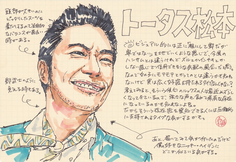 f:id:mitosuzukita:20170627194113j:plain