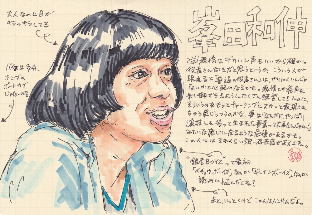 f:id:mitosuzukita:20170712133020j:plain