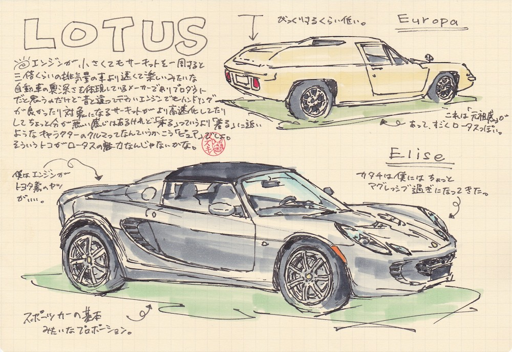 f:id:mitosuzukita:20170718164032j:plain