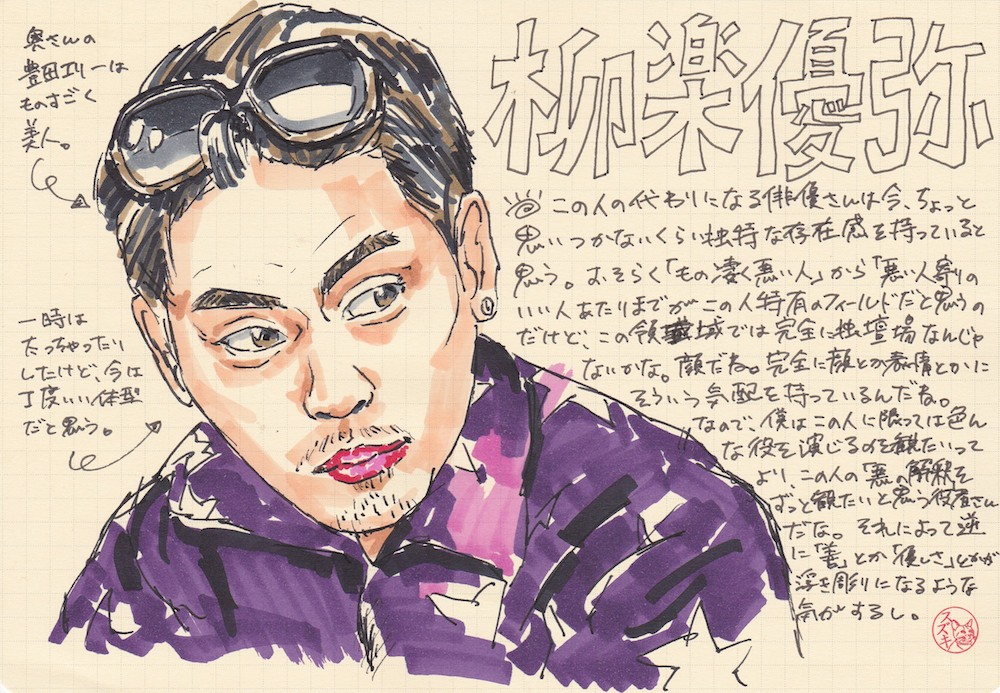 f:id:mitosuzukita:20170815161003j:plain