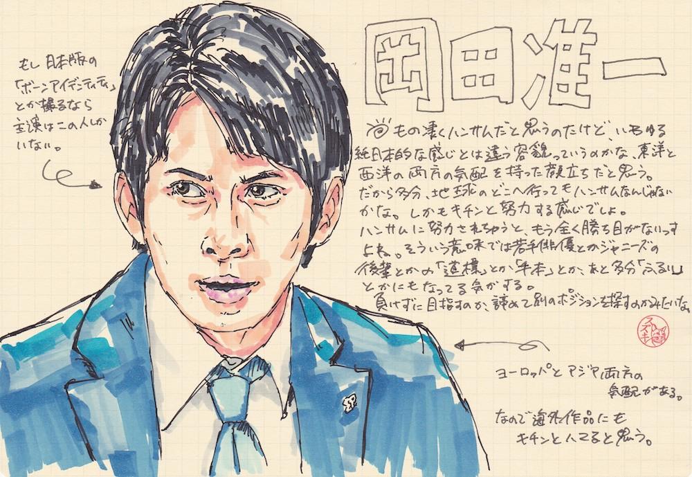 f:id:mitosuzukita:20170829152932j:plain