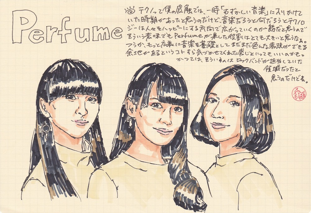 f:id:mitosuzukita:20170906150454j:plain