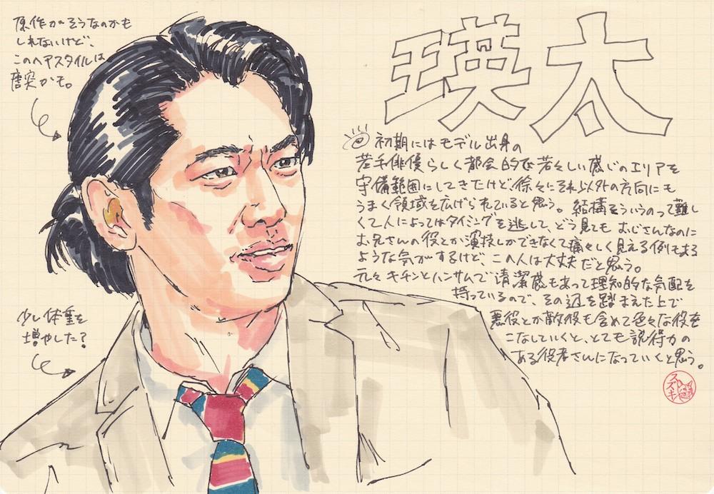 f:id:mitosuzukita:20170913153629j:plain