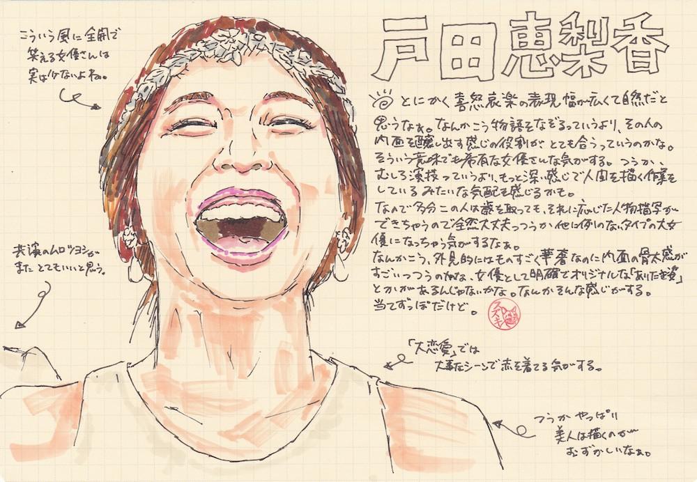 f:id:mitosuzukita:20181201111902j:plain