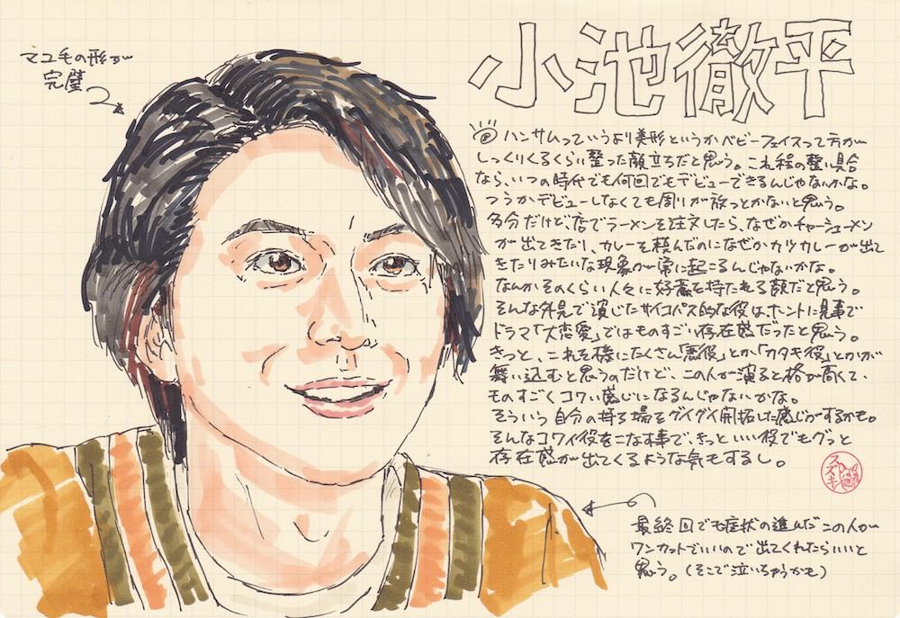 f:id:mitosuzukita:20181209151903j:plain
