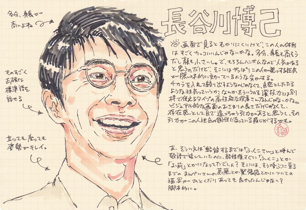 f:id:mitosuzukita:20190114150850j:plain