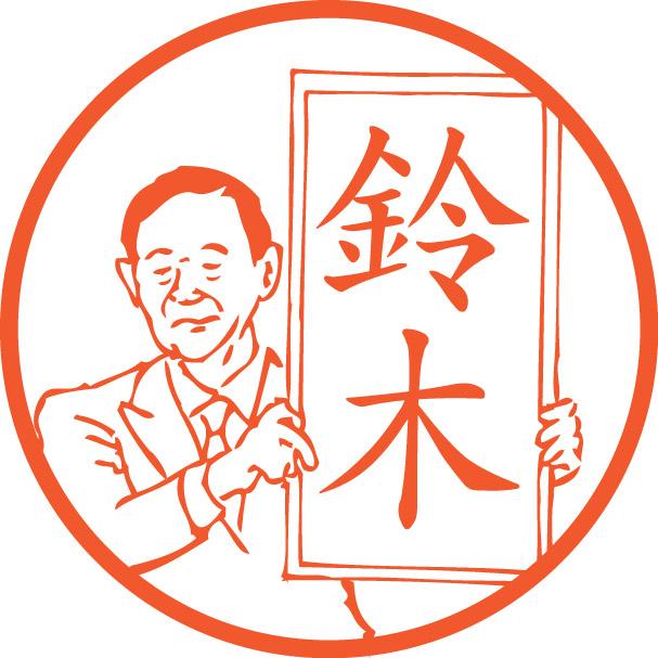 f:id:mitosuzukita:20190504132939j:plain