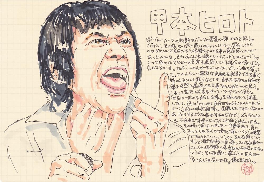 f:id:mitosuzukita:20190512174745j:plain