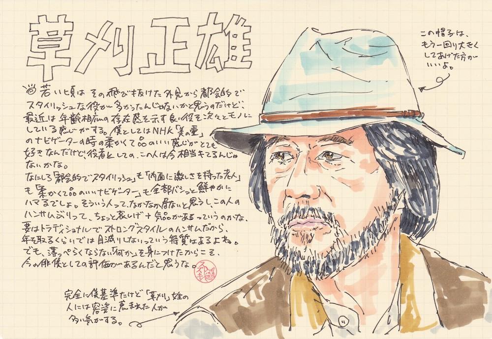 f:id:mitosuzukita:20190602135130j:plain