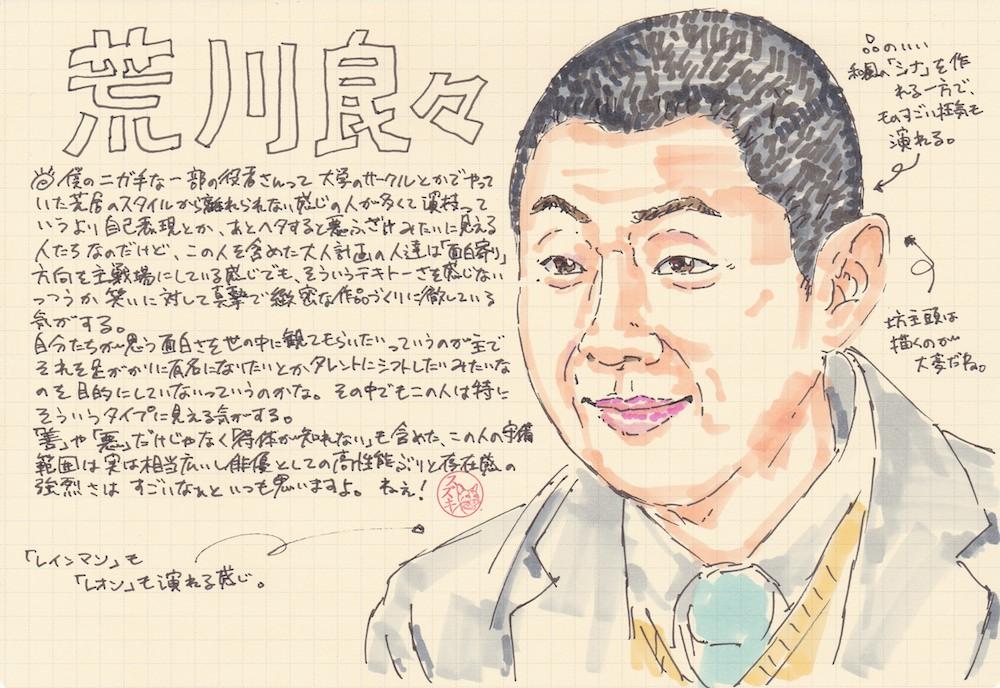 f:id:mitosuzukita:20190622154832j:plain